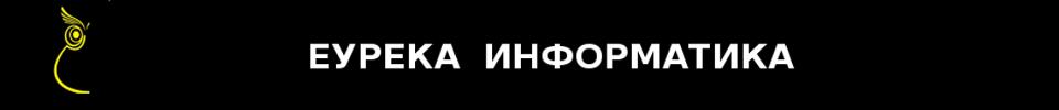 E-logo 960